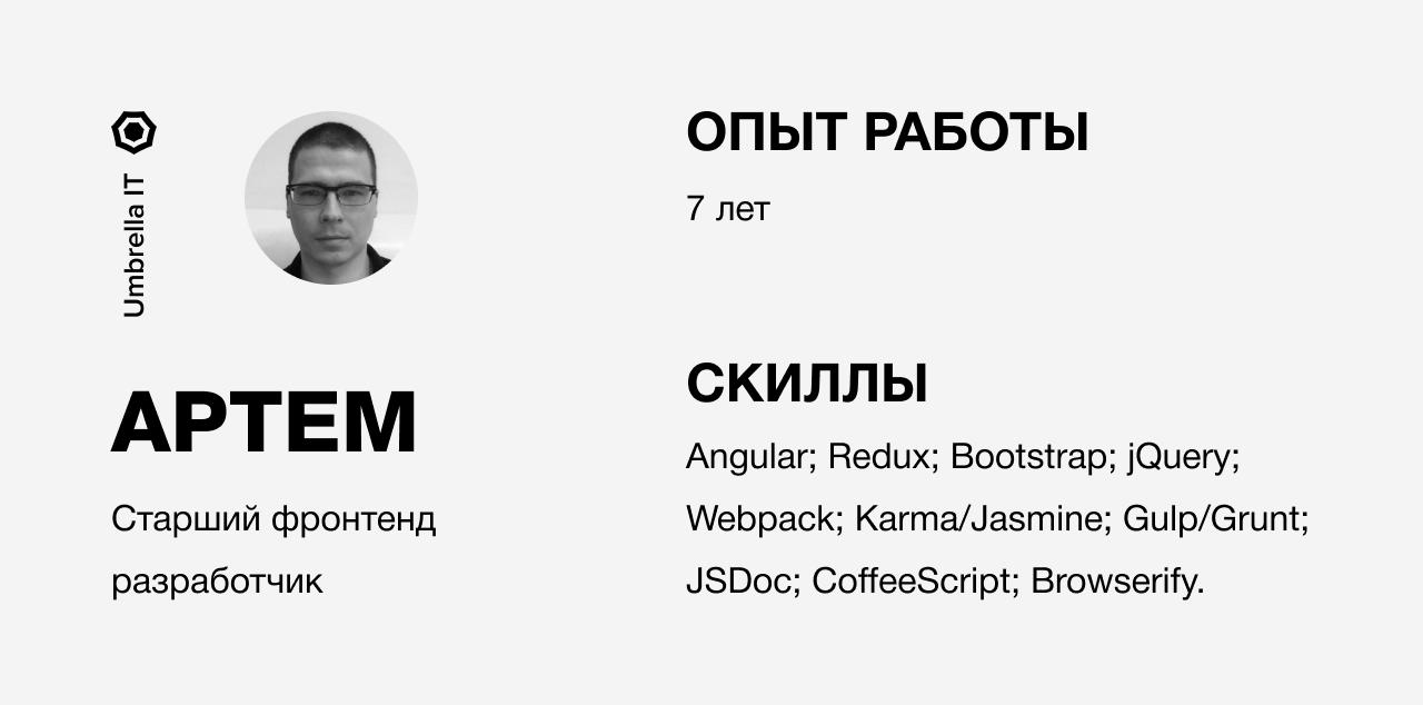 hire an angular developer