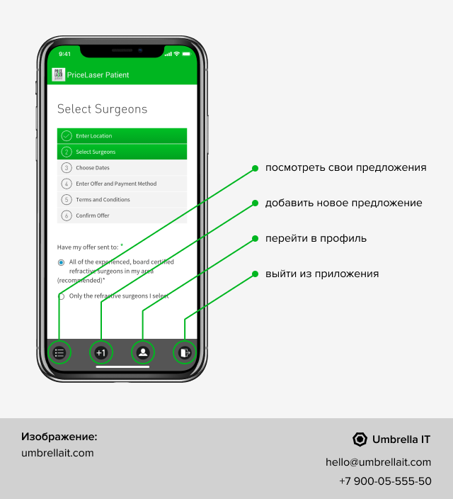mobile app structure